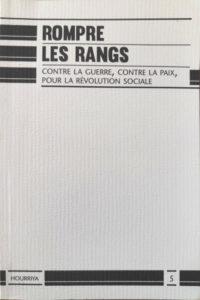 Couverture d'ouvrage: Rompre les rangs