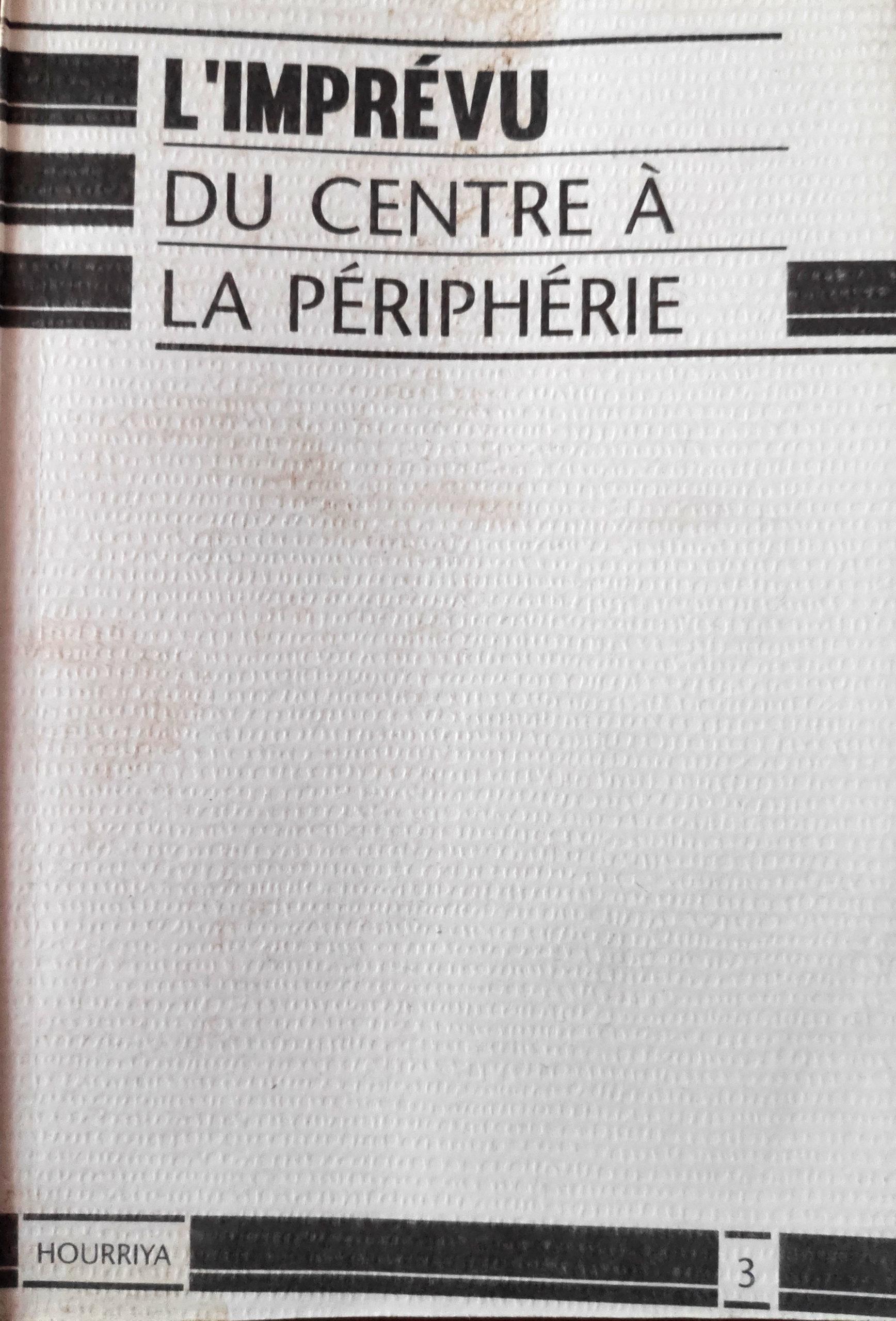 Couverture d'ouvrage: L'imprévu
